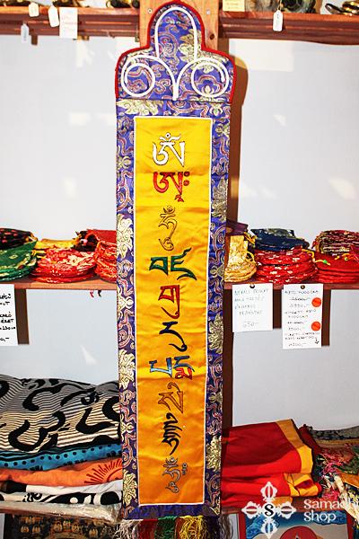 Guru Rinpocse Mantra Fali Függő