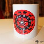 Kínai Horoszkópos bögre