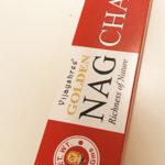 Vijashree Golden Nag Champa füstölő Samadhi Shop