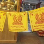 sakjamuni buddha buddhista imazászló