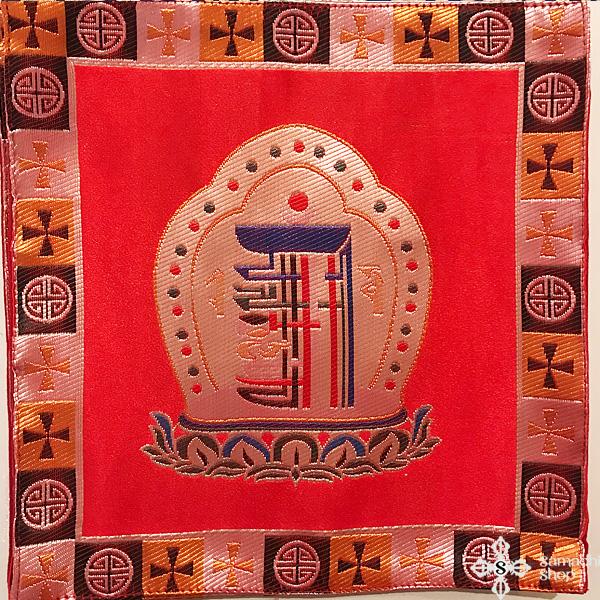 Kalacsakra szimbólumos oltárterítő 2