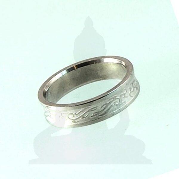 hullám gyűrű