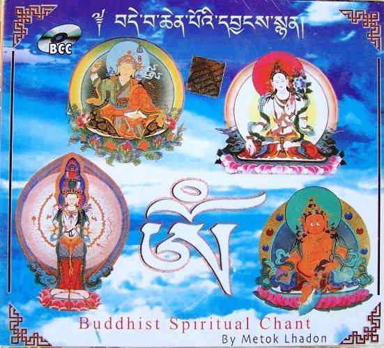 Metok Lhadon: Buddhist Spiritual Chant CD