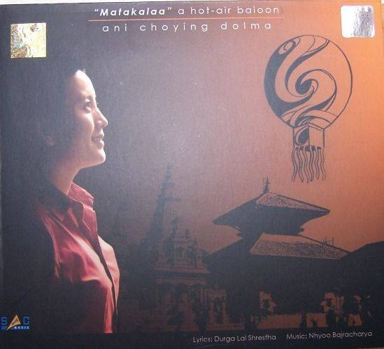 Ani Choying Drolma: Matakalaa CD