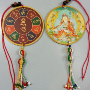 Guru Rinpoche (Padmasambhava) Car / Door / Window Hanging