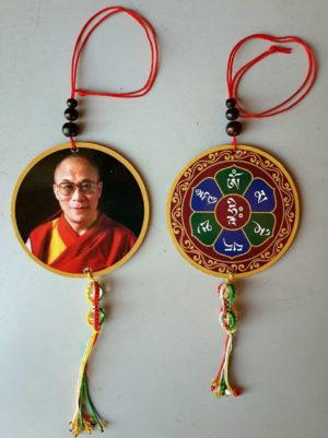 His Holiness the 14th Dalai Lama Car / Door / Window Hanging