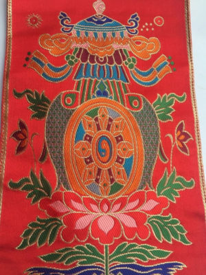 Auspicious Symbol Silk Brocade Table Mat / Altar Cloth