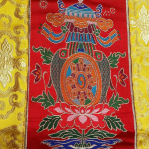 Auspicious Symbol Silk Brocade Table Mat / Altar Cloth