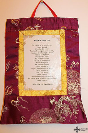 Dalai Lama Never Give Up Wall Hanging (purple color)