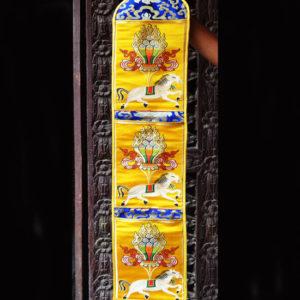 p 7406 Tibetan Silk Auspicious Symbol Letter Holder 1