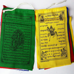 p 7463 Tibetan High Quality Mix Deities Cotton Prayer Flag 1