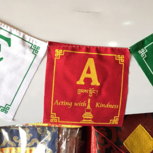 p 7470 peace prayer flag 3