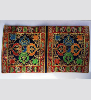 Double Dorje Symbol Altar Cloth (blue, double size)