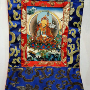 p 7513 Guru Rinpoche Small Thangka 1