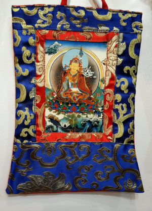 Guru Rinpoche Small Thangka
