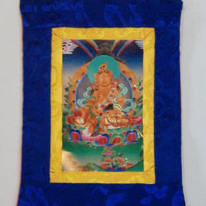 p 7535 Yellow Dzambhala Small Thangka