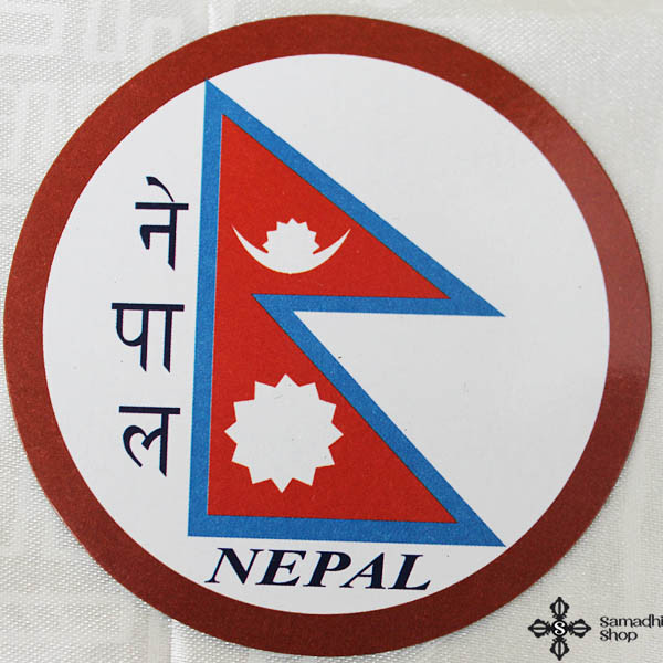 Nepal Fridge Magnet