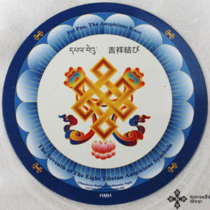 p 7743 buddha fridge magnet 16