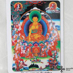 Shakyamuni Buddha Fridge Magnet